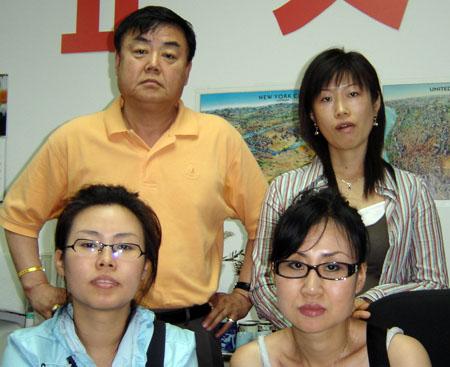 G Cui Meihua