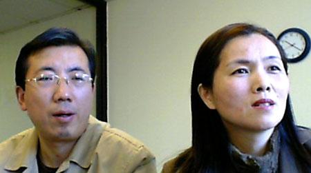 Zheng Juhua Huang wendou
