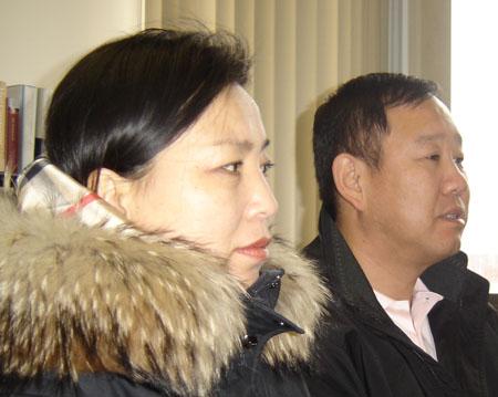 Jin Jingji