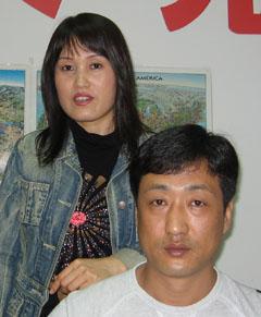 Jin Jingzhi - Li Yulan