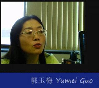 Guo Yumei