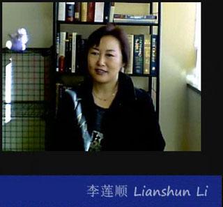 Li Lianshun