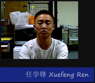 Ren Xuefeng