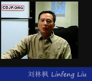Liu Linfeng