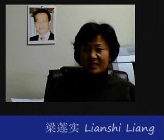 Liang Lianshi
