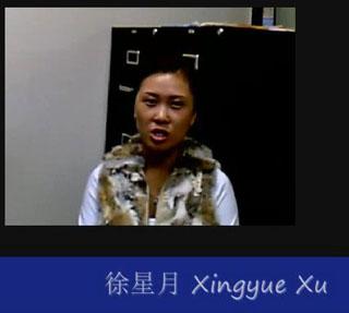 Xu Xingyue