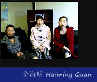 Quan Haiming