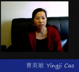 Cao Yingji